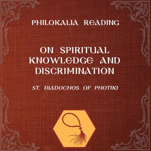 Patristic Nectar Publications - Store - Philokalia